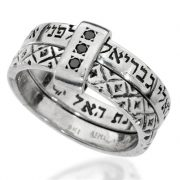 Kabbalah Seven blessing ring silver and gold